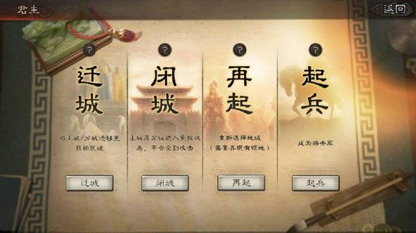 三国志战略版12月25日更新哪些?全新游击军玩法上线![视频][多图]图片2