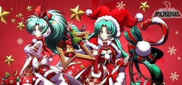 梦幻模拟战12月26日新版上线!圣诞雪夜祭活动玩法与奖励一览[视频][多图]图片1