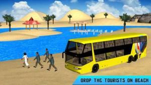 水上巴士模拟器完整版图4