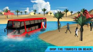 水上巴士模拟器完整版图1