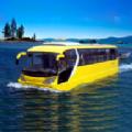 水上巴士模拟器完整版