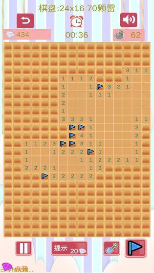 沙沙的数独游戏最新版安卓版下载图1: