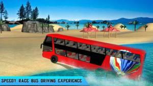 水上巴士模拟器完整版图2