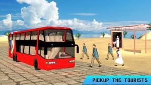 水上巴士模拟器完整版图3