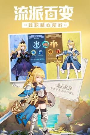 梦幻命运守护战歌官网图1