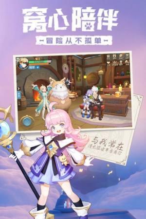 梦幻命运守护战歌官网图2