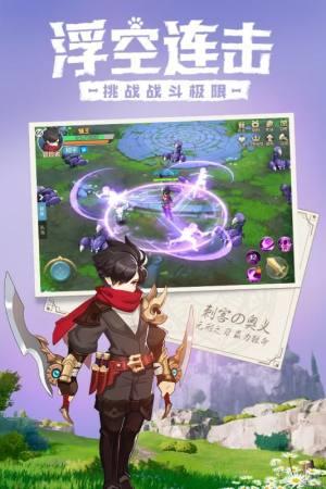 梦幻命运守护战歌官网图3