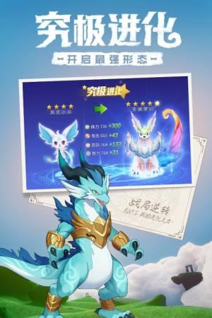 梦幻命运守护战歌官网图4