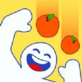 采摘水果中文版