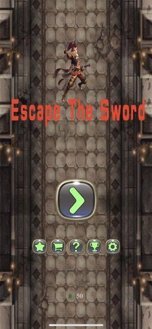 逃避刀剑游戏图1