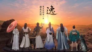 莽荒剑道手游官方网站下载正式版图片3