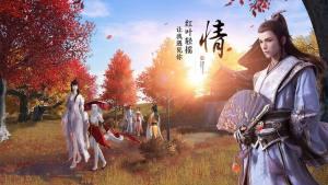 莽荒剑道手游官方网站下载正式版图片4