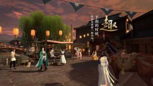 莽荒剑道手游官方网站下载正式版图片1
