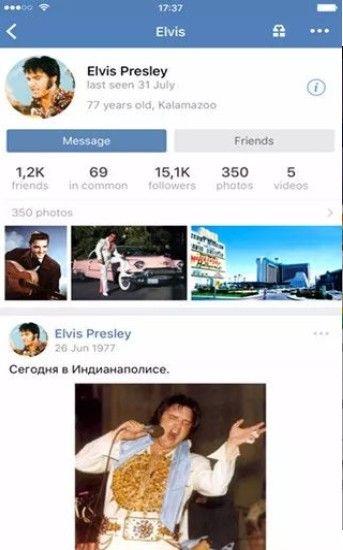 俄语学习APP手机版下载图1: