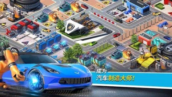 极速之城无限金币内购破解版(Overdrive City)图2: