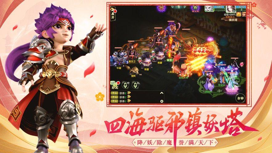 三清传说手游官方网站下载正版图3: