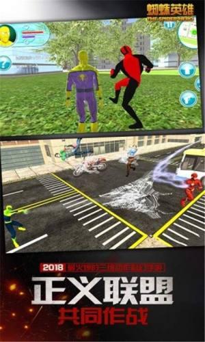 蜘蛛英雄城市冒险手机版图2