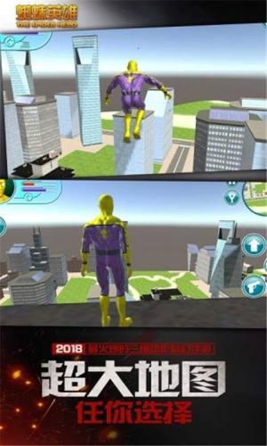 蜘蛛英雄城市冒险手机版图3