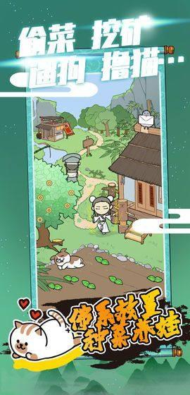 江个湖游戏图2