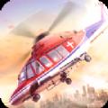 爆炸直升机游戏