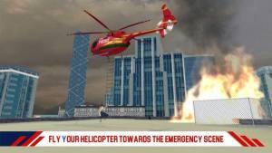 爆炸直升机游戏图5
