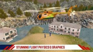 爆炸直升机游戏图3