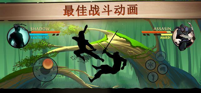 暗影格斗2安卓版下载中文破解版2020图2: