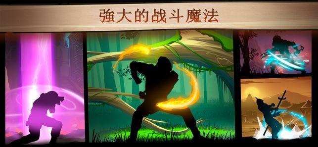 暗影格斗2安卓版下载中文破解版2020图3: