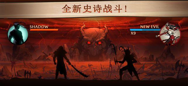 暗影格斗2安卓版下载中文破解版2020图1: