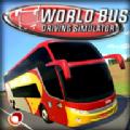 印度公交车模拟器中文版