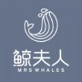 鲸夫人APP