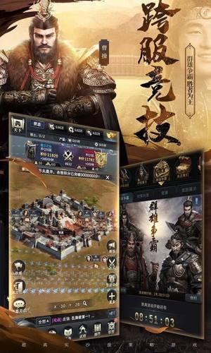 无尽之战起源官网版图2