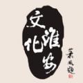 文化淮安APP