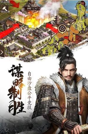 6KW帝国野望手游官方最新版图片2