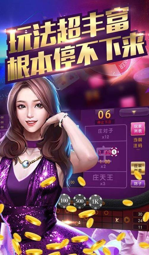 天天福建十三张app手机版官网版图片3
