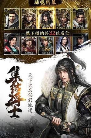6KW帝国野望手游官方最新版图片1