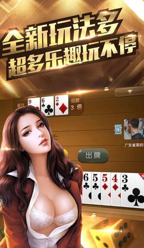 天天福建十三张app手机版官网版图片4