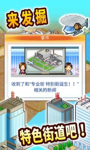 景区大亨红包版图3