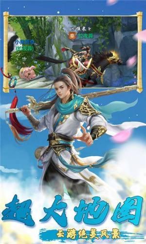 盛世大唐最仙侠手游官方网站下载正式版图片3