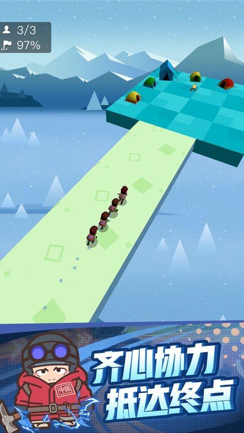 微信攀登者H5小游戏APP下载图5:
