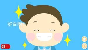 粤语儿童游戏APP图2