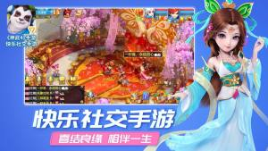 多益網絡神武4最新版圖1