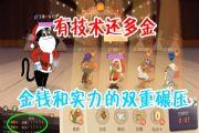 猫和老鼠:遇到彩饰圣诞黑鼠,遭受金钱与实力的双重碾压,难受[多图]