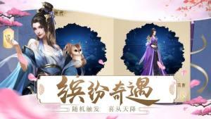 极品皇妃官网版图2