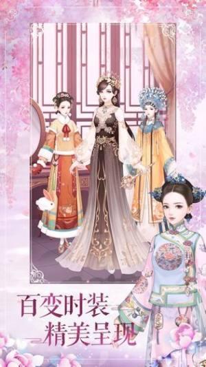 清宫体验手札游戏官网版图片1