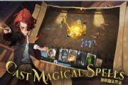 哈利波特魔法- 觉醒评测:探索奇◇妙的魔法世界[多图]