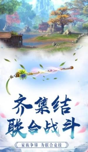 半妖伶手游官方正式版下载图片2