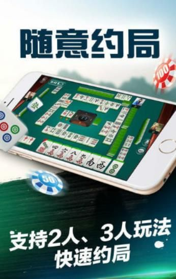 休闲斗地主红包版app官方下载图片3