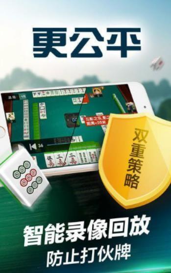 休闲斗地主红包版app官方下载图片1