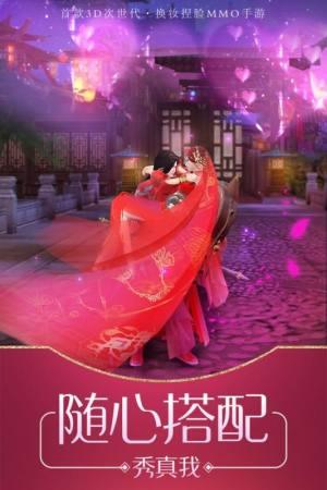 琅琊江湖梦游戏官方下载图片2